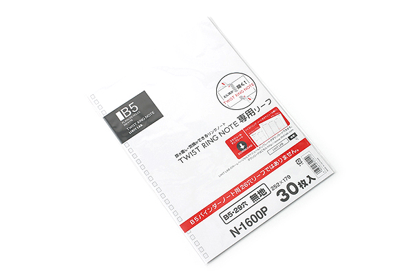 Lihit Lab Twist Ring Notebook Loose Leaf Paper - Semi B5 - Plain - 30 Sheets - LIHIT LAB N-1600P