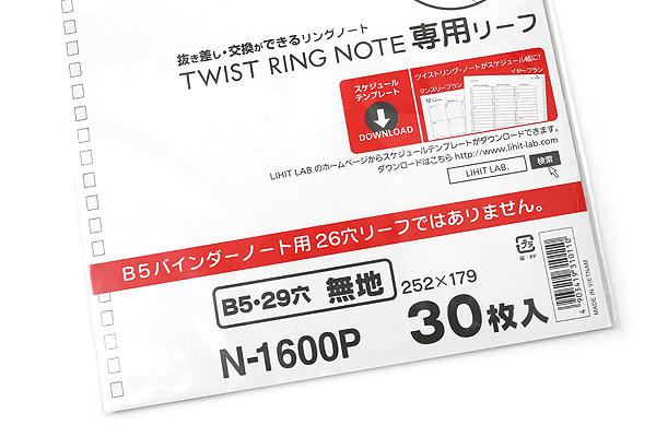 Lihit Lab Twist Ring Notebook Loose Leaf Paper - Semi B5 - Plain - 30 Sheets - Bundle of 5 - LIHIT LAB N-1600P BUNDLE