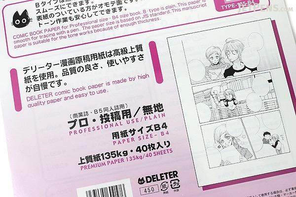 Deleter Comic Paper - B4 - Plain - 135 kg - 40 Sheets - DELETER 201-1008