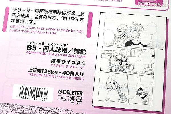 Deleter Comic Paper - A4 - Plain - 135 kg - 40 Sheets - DELETER 201-1006