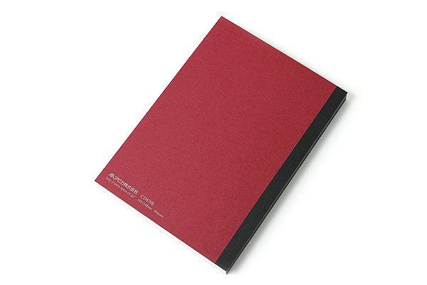 Apica Premium C.D. Notebook - A6 - 5 mm Graph - APICA CDS70S