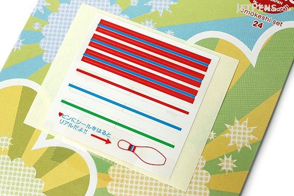 Iwako Sports Novelty Eraser - 16 Piece Set - IWAKO ER-BRI028