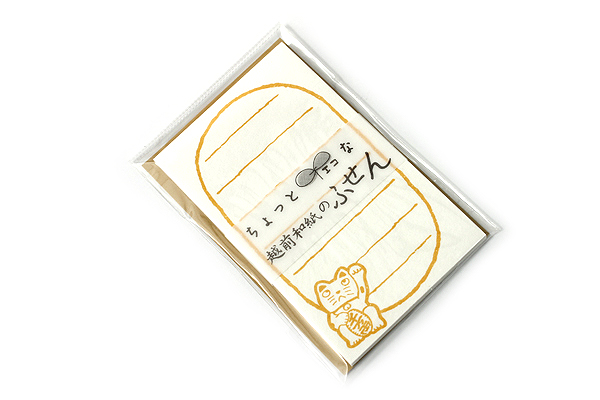 Kuretake Echizen Washi Adhesive Memo Notes - Cat with Coin - KURETAKE LH25-1