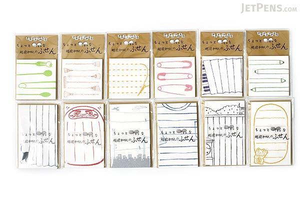 Kuretake Echizen Washi Adhesive Memo Notes - Border Shirt - KURETAKE LH25-6