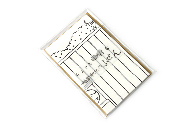 Kuretake Echizen Washi Adhesive Memo Notes - Tiger Cat Walking - KURETAKE LH25-2