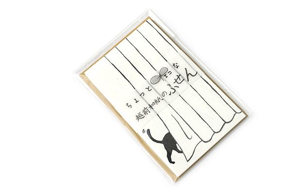 Kuretake Echizen Washi Adhesive Memo Notes - Black Cat Hide and Seek - KURETAKE LH25-3