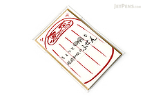 Kuretake Echizen Washi Adhesive Memo Notes - Fortune Daruma - KURETAKE LH25-4