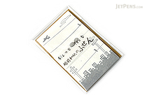 Kuretake Echizen Washi Adhesive Memo Notes - Sky and City - KURETAKE LH25-5