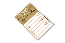 Kuretake Echizen Washi Adhesive Memo Notes - Broom - KURETAKE LH25-101
