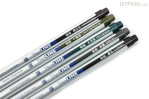 Akashiya Sai ThinLine Brush Pen - Extra Fine - Seiboku (Bluish Sumi Black) - AKASHIYA TL300-02