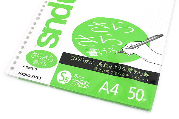 Kokuyo Campus Loose Leaf Paper - Sarasara - A4 - 5 mm Graph - 30 Holes - 50 Sheets - KOKUYO NO-829S-5