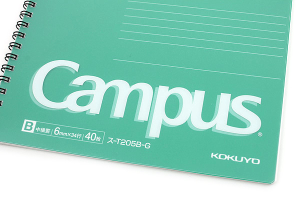 Kokuyo Campus Twin Ring Notebook - Semi B5 - 6 mm Rule - Green - KOKUYO SU-T205B-G