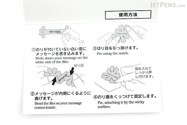 Midori 3D Writing Marker Adhesive Notes - Pink Flower - MIDORI 11777-006