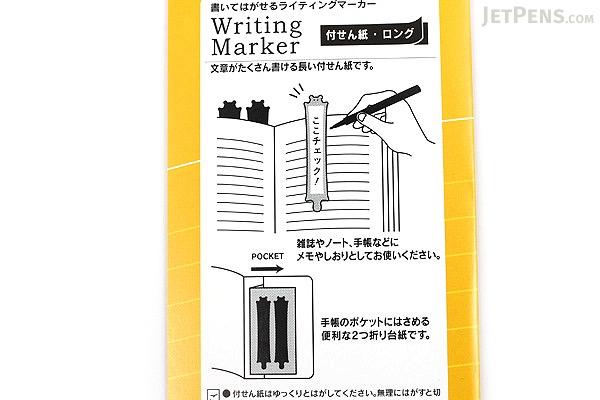 Midori Writing Marker Adhesive Notes - Long - Flying Squirrel - MIDORI 231055