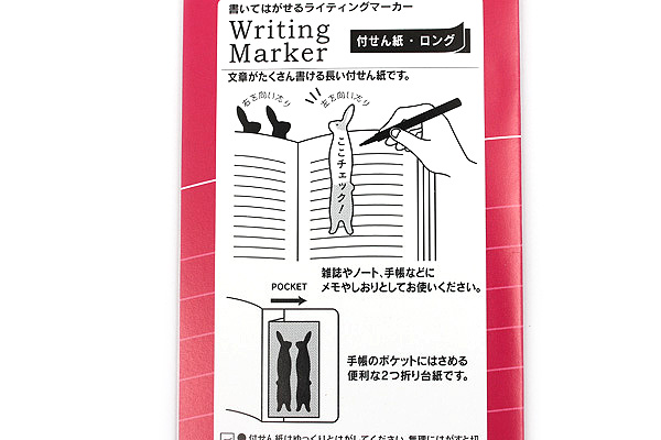 Midori Writing Marker Adhesive Notes - Long - Rabbit - MIDORI 11748-006