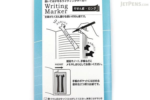 Midori Writing Marker Adhesive Notes - Long - Dog - MIDORI 11749-006