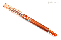Pilot Hi-Tec-C Maica Gel Pen - 0.3 mm - Orange - PILOT LHM-15C3-O