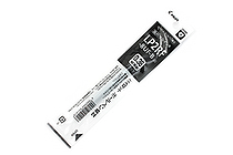 Pilot LP2RF Gel Pen Refill - 0.38 mm - Black - PILOT LP2RF-8UF-B