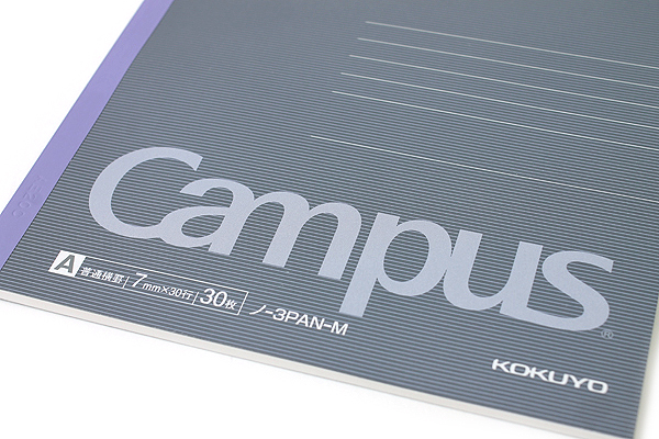 Kokuyo Campus Notebook - Slim B5 - 7 mm Rule - Blue Gray - KOKUYO NO-3PAN-M