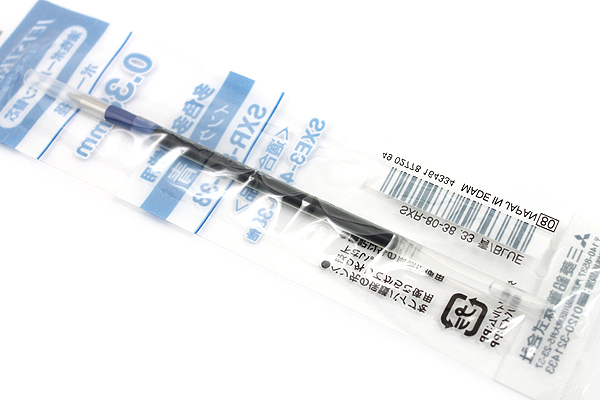 Uni SXR-80-38 Jetstream Ballpoint Multi Pen Refill - 0.38 mm - Blue - UNI SXR8038.33