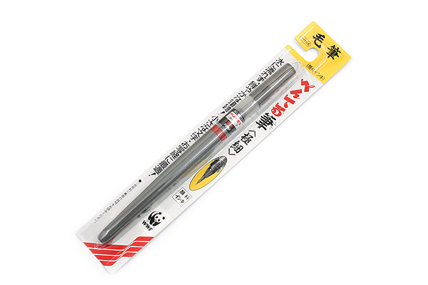 Pentel Pigment Ink Brush Pen - Extra Fine - PENTEL XFP5F