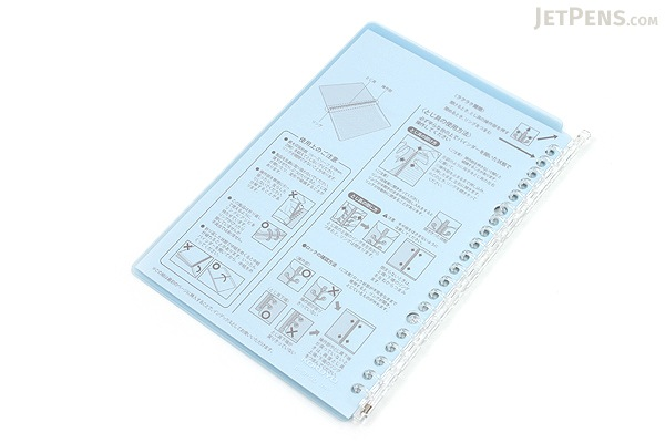 Kokuyo Campus Smart Ring Binder Notebook - A5 - 20 Rings - Light Blue - Bundle of 3 - KOKUYO RU-SP130LB BUNDLE