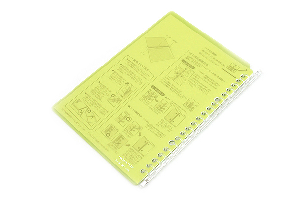 Kokuyo Campus Smart Ring Binder Notebook - A5 - 20 Rings - Yellow Green - Bundle of 3 - KOKUYO RU-SP130YG BUNDLE