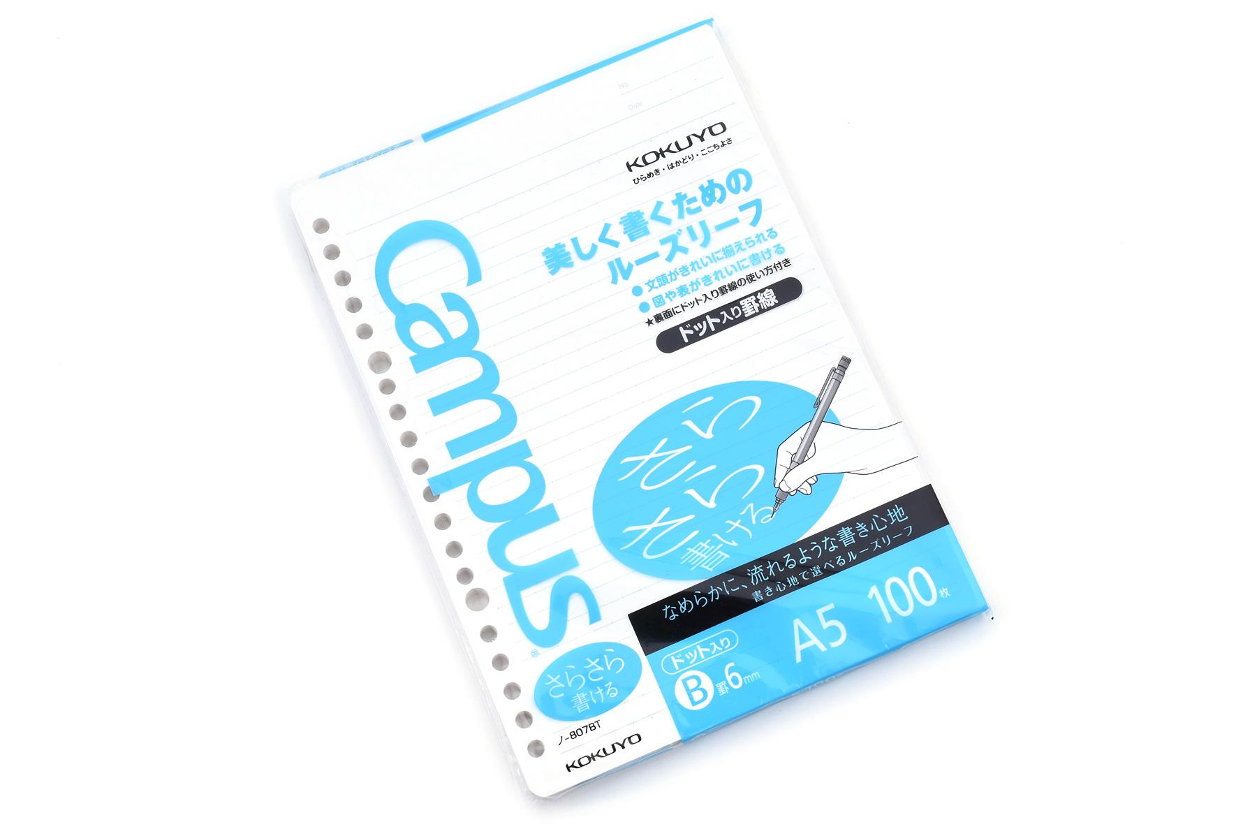 Kokuyo Campus Loose Leaf Paper - Sarasara - A5 - Dotted 6 mm Rule - 20 Holes - 100 Sheets - KOKUYO NO-807BT