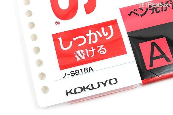 Kokuyo Campus Loose Leaf Paper - Shikkari - A4 - 7 mm Rule - 30 Holes - 50 Sheets - Bundle of 5 - KOKUYO NO-S816A BUNDLE