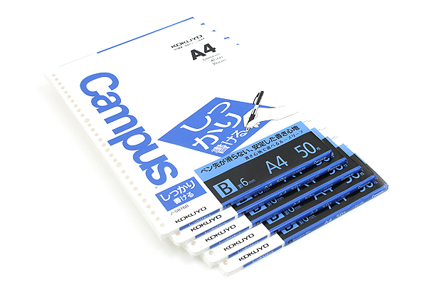 Kokuyo Campus Loose Leaf Paper - Shikkari - A4 - 6 mm Rule - 30 Holes - 50 Sheets - Bundle of 5 - KOKUYO NO-S816B BUNDLE