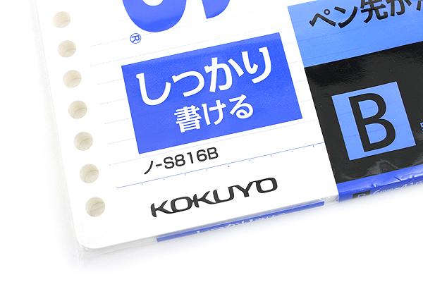 Kokuyo Campus Loose Leaf Paper - Shikkari - A4 - 6 mm Rule - 30 Holes - 50 Sheets - KOKUYO NO-S816B