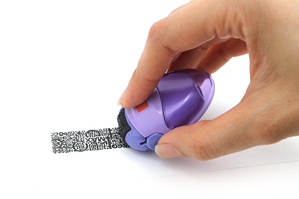 Max Korokoro Keshikoro Personal Information Protection Roller Stamp - Purple - MAX SA-151R/PU