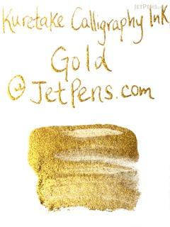 Kuretake Gold Calligraphy Ink - 60 ml Bottle - KURETAKE BA301-6