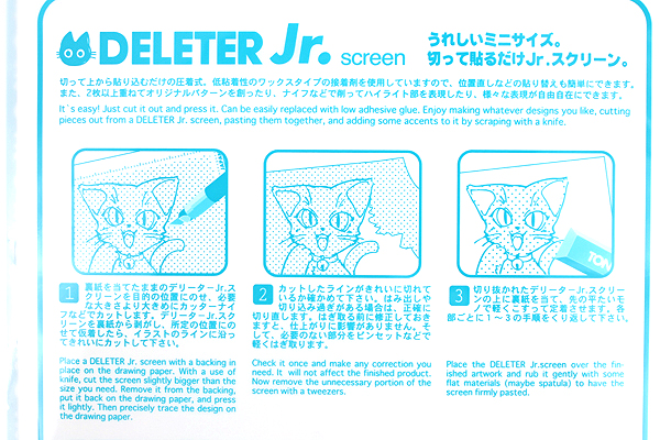Deleter Jr. Screen Tone -182 mm x 253 mm - JR-112 - DELETER JR-112