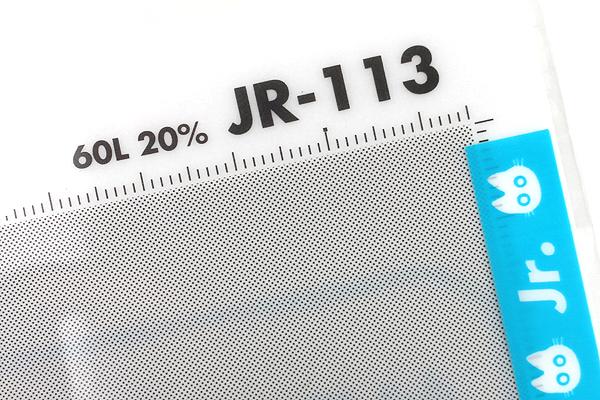 Deleter Jr. Screen Tone -182 mm x 253 mm - JR-113 - DELETER JR-113