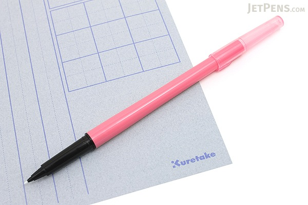 Kuretake Writing Practice Set with Water Brush - KURETAKE DAW100-7