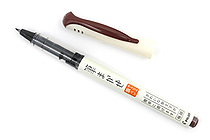 Pilot Fude-Makase Color Brush Pen - Extra Fine - Sepia - PILOT SVFM-20EF-SP