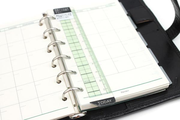 Raymay Davinci System Binder - Leather - Pocket Size - Black - RAYMAY DP381B