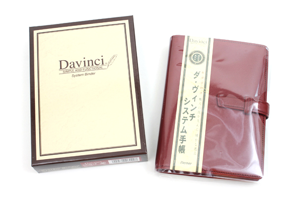Raymay Davinci System Binder - Leather - Pocket Size - Wine - RAYMAY DP381Z