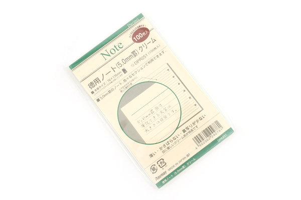 Raymay Davinci Refill Pages - Pocket Size - 5 mm Ruled - 100 Sheets - RAYMAY DPR251