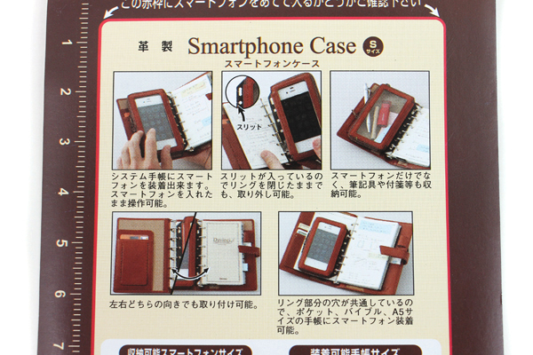Raymay Davinci Smartphone Case for System Binder - Size S - Brown - RAYMAY DR228C