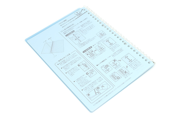 Kokuyo Campus Smart Ring Binder Notebook - B5 - 26 Rings - Light Blue - Bundle of 3 - KOKUYO RU-SP700LB BUNDLE