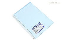 Kokuyo Campus Smart Ring Binder Notebook - B5 - 26 Rings - Light Blue - KOKUYO RU-SP700LB