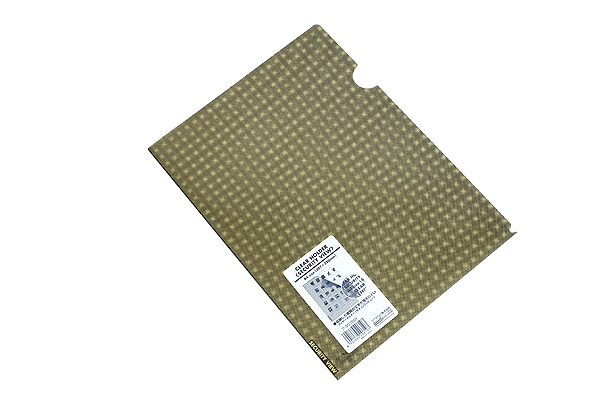 Kokuyo Clear Folder - Security View - A4 - Yellow - KOKUYO FU-SS750Y