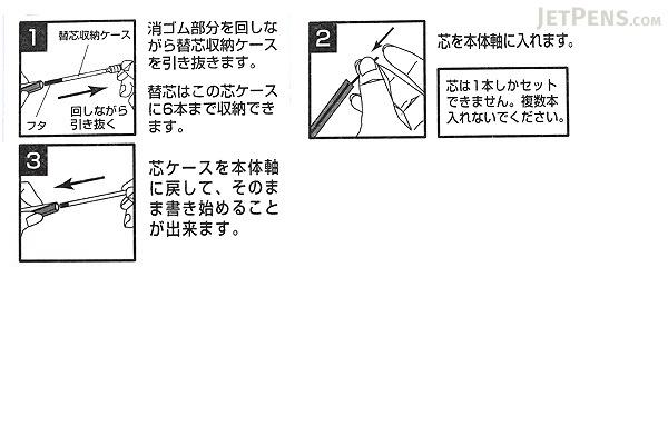 Sun-Star Knock Free Sharp Mechanical Pencil + Leads - 0.7 mm - Pink - SUN-STAR 4446-984
