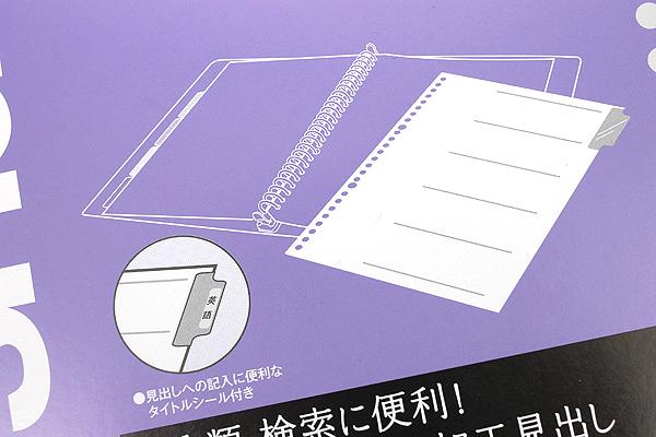 Kokuyo Campus Dividers with Laminated Index Tabs - B5 - 26 Holes - 5 Dividers - KOKUYO NO-988