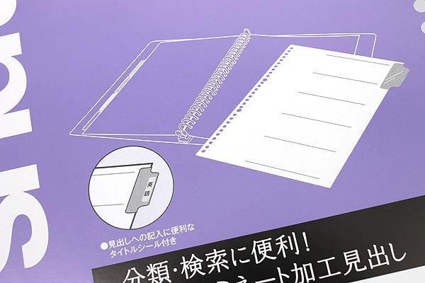 Kokuyo Campus Dividers with Laminated Index Tabs - A4 - 30 Holes - 5 Dividers - KOKUYO NO-998