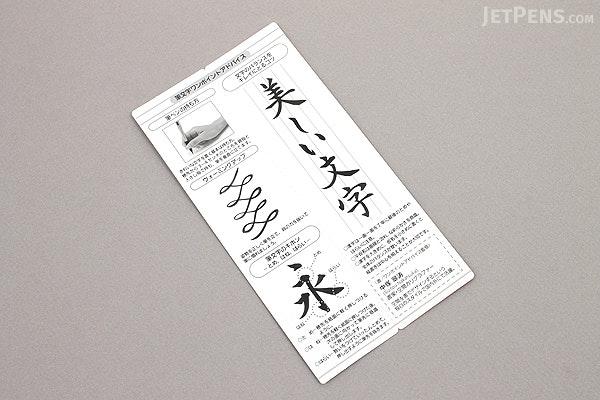 Pentel Kirari Portable Brush Pen - Medium - Sakura Pink Body - PENTEL XGFKPP-A