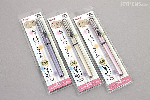 Pentel Kirari Pocket Brush Pen - Medium - Sakura Pink Body - PENTEL XGFKPP-A