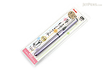 Pentel Kirari Portable Brush Pen - Medium - Fuji Purple Body - PENTEL XGFKPV-A